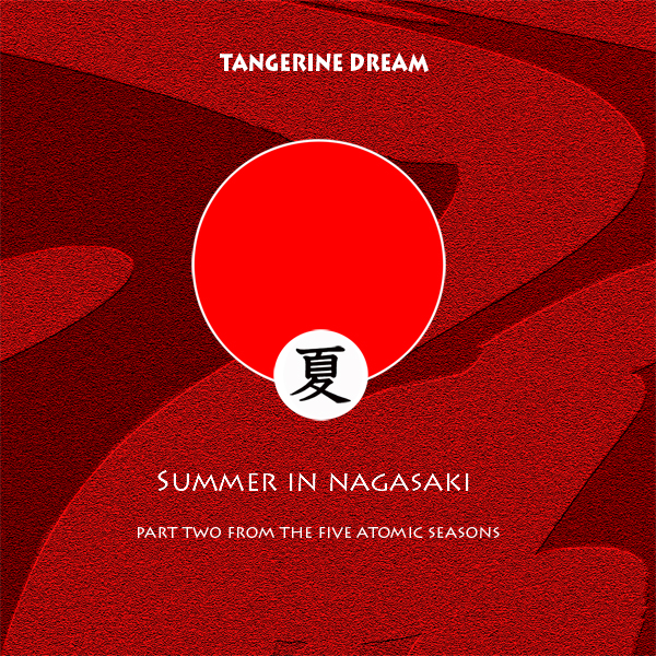22-SUMMER-IN-NAGASAKI-FRONT
